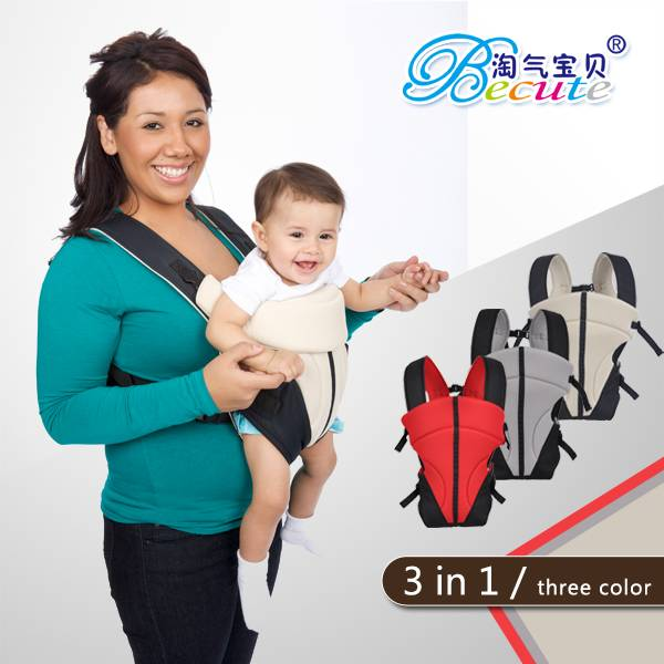 Safety Baby Carrier BB002-S