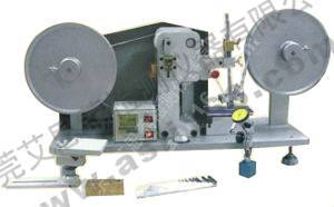R.C.A Abrasion Testing Machine
