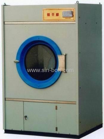 Sell Automatic  Drying Machine