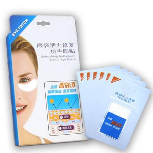 anti wrinkle eye gel patch