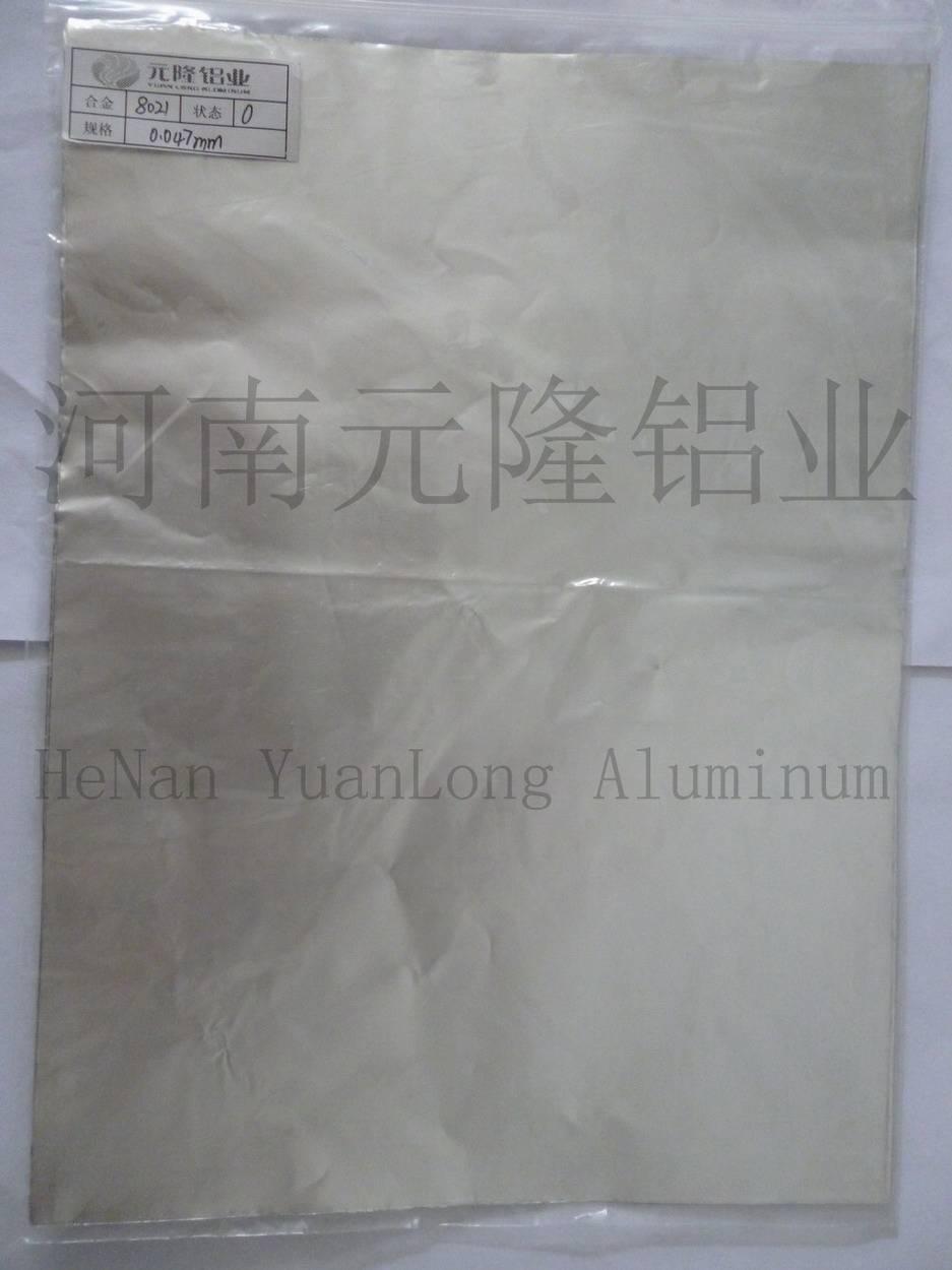 Aluminum Foil of Alloy 8021