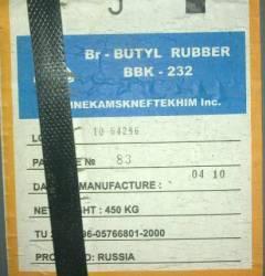 Buying rubber BBK-232