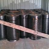 We sell Iranian Bitumen 60 to 100