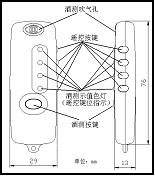 sale Alcohol Test Remote Control (6502)