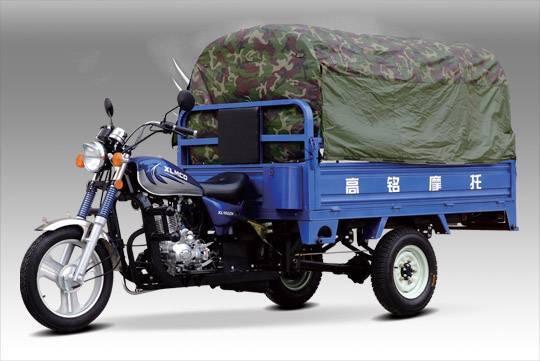 tricycle,3 wheeler,3 wheel motorcycle,three Wheeler,auto rickshaw1