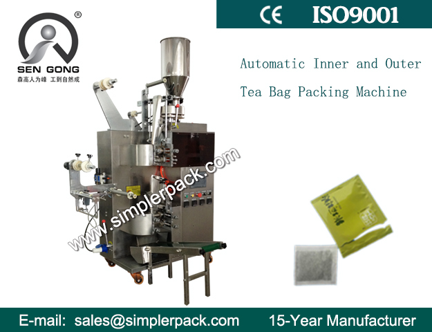 Specialized Inner and Outer Foot Bath Powder Packaging Machine