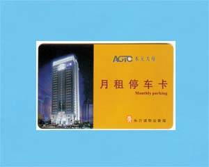 Smart Card,Magnetic card,member card,ID card,printing card,IP card