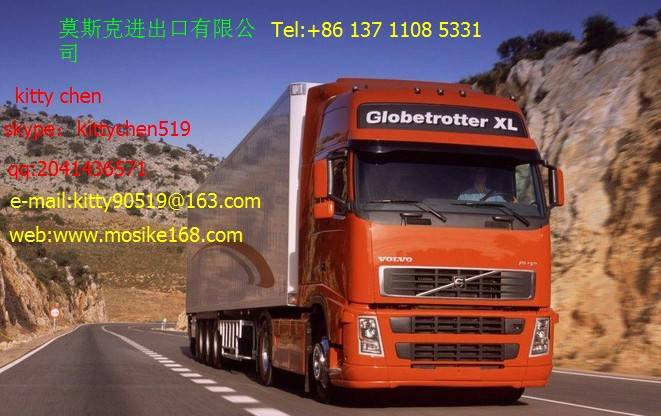 Road Land Air Freight Service global Yiwu logistics service China to Russia Moscow,Kazakhstan Almaty