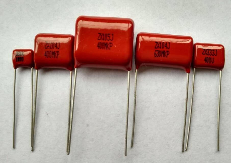120000pF 100VDC PEN 124K 100VDC Polyester Film Capacitor