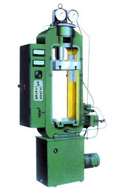 YT71 hydraulic press for plastic products