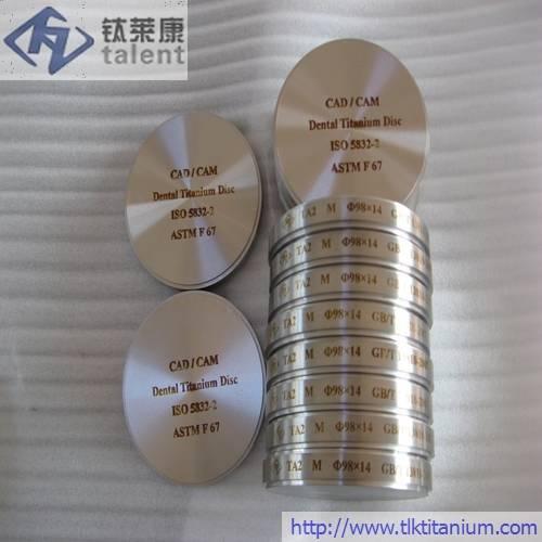 titanio CAD CAM milled blank