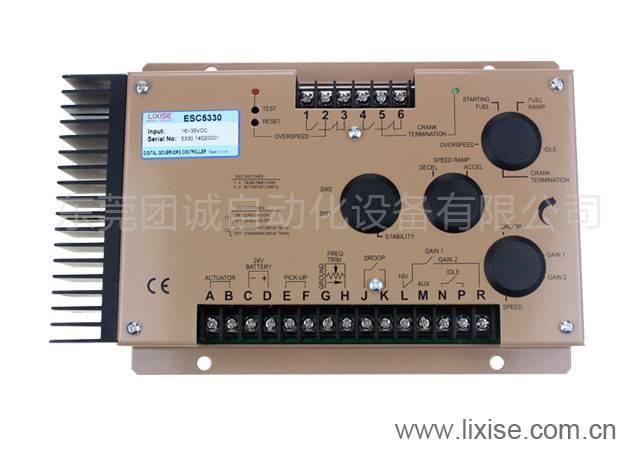 ESC5330 diesel generator speed controller