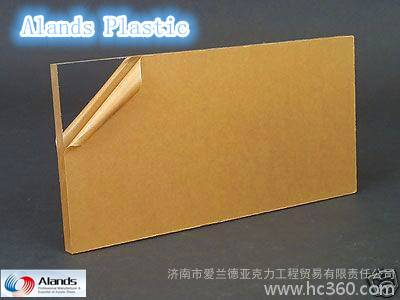 clear and colorful plexiglass sheet 4ft8ft 4ft6ft 1.8mm to 30mm