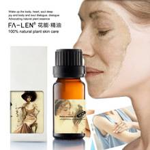 Sell Prevent aging oil