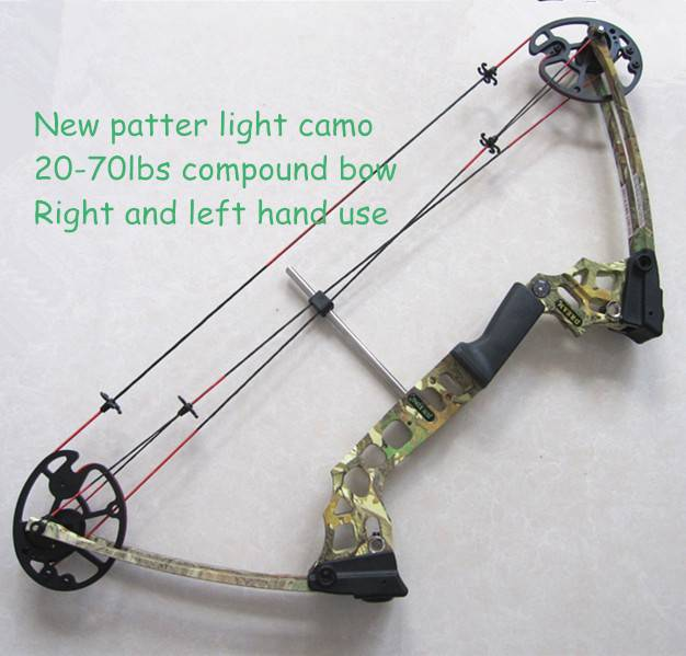 20-70lbs compound bow for sale