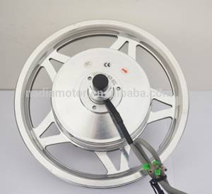 12 inch brushless gear electric scooter hub motor dc motor