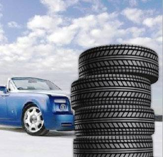 UHP Tire/High Performance Tire