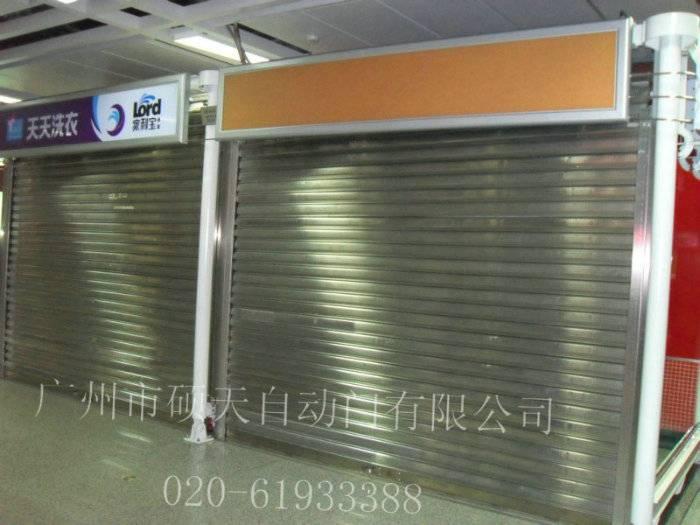 stainless steel rolling door