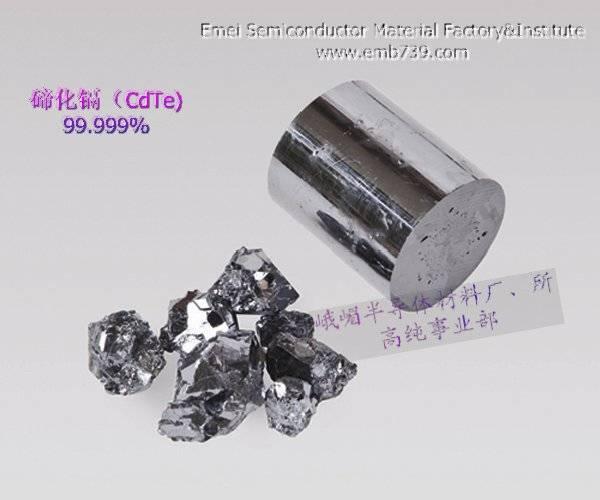 Cadmium Telluride(CdTe) 5N-6N