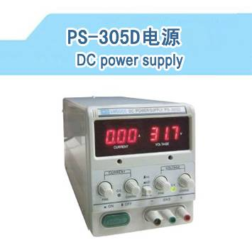 30V/5A DC Power Supply PS-305D