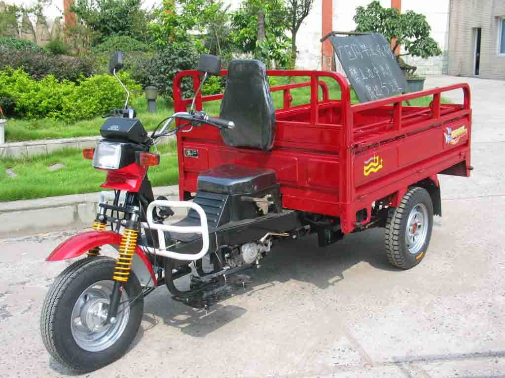 Tricycle:BS150ZH-2B