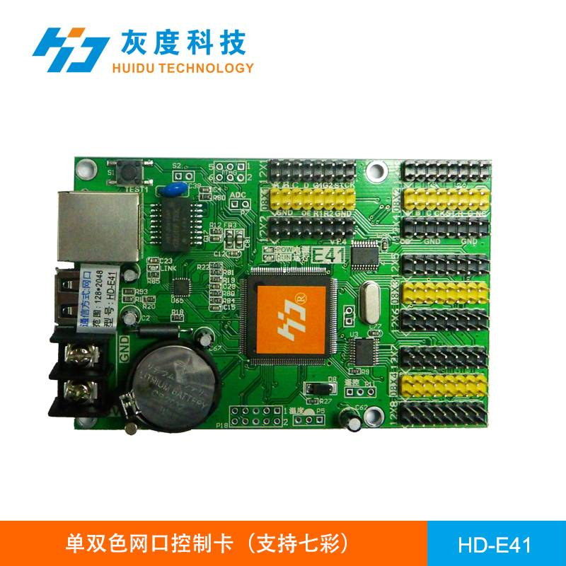 outdoor led pharmacy cross signs controller card
