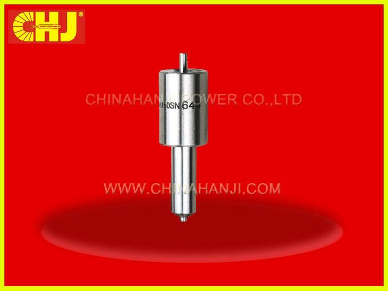 Nozzle PN 105017-1840 DLLA152PN184