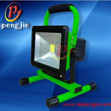 20W IP65 led flood light rechargeable light with CE approved