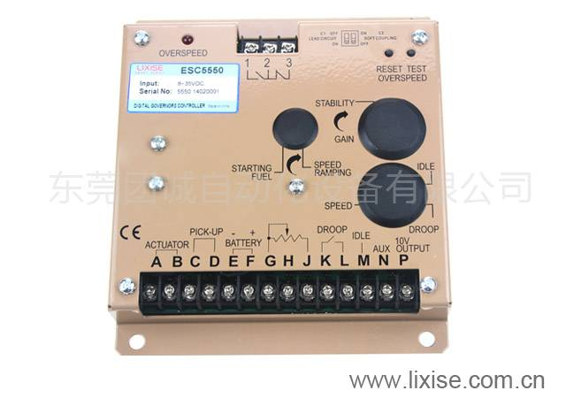 ESC5550 generator speed control board