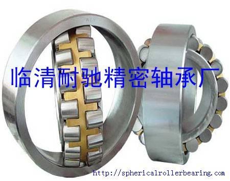 supply spherical roller bearing