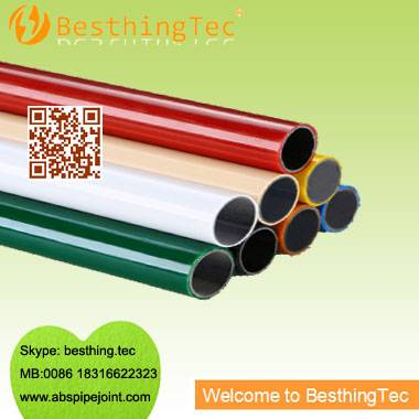 The ABS Coated Pipe Of Lean Manufacturing