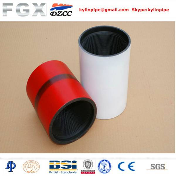 collars for tubing and casing pipe ,hot sale