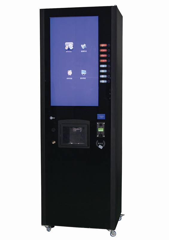 commerical coffee machine automatic drink machine
