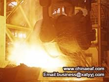Sell ladle arc furnace