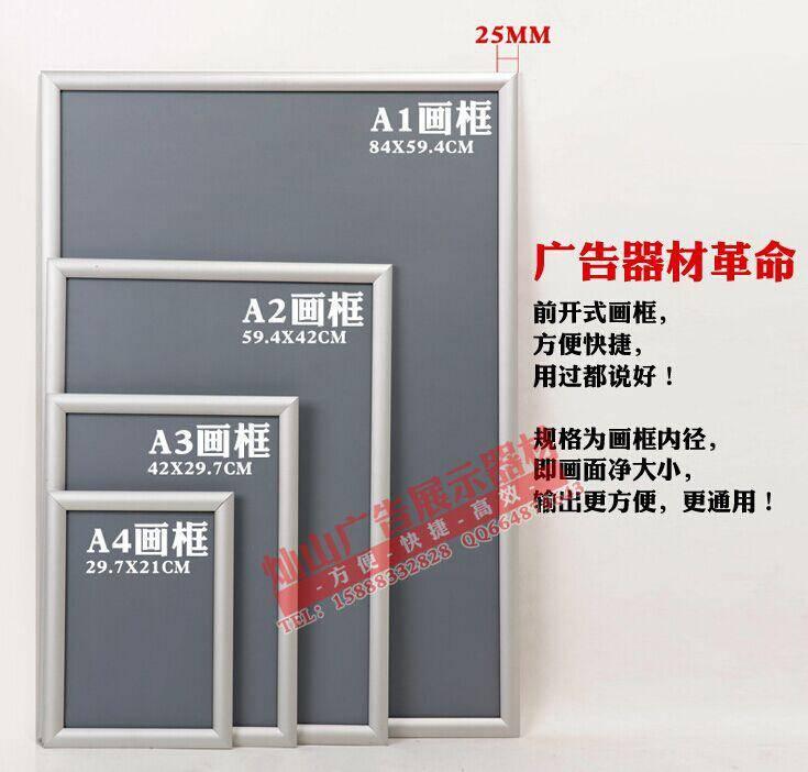 Aluminum Snap Frame 25mm A4