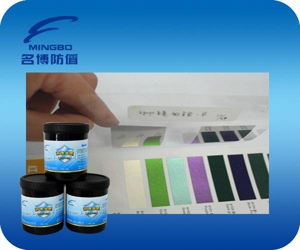 silk screen mirror printing ink