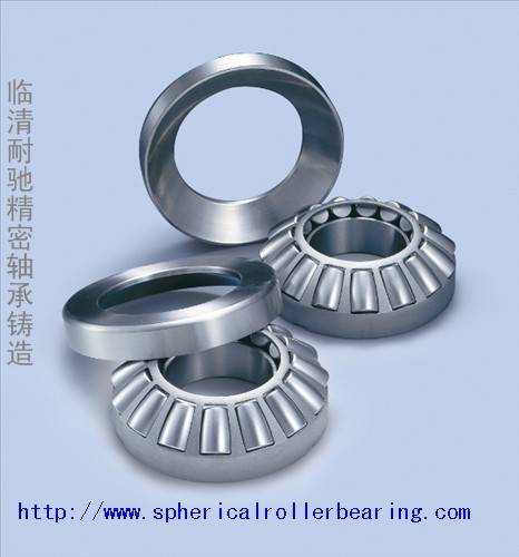 sell thrust roller bearing