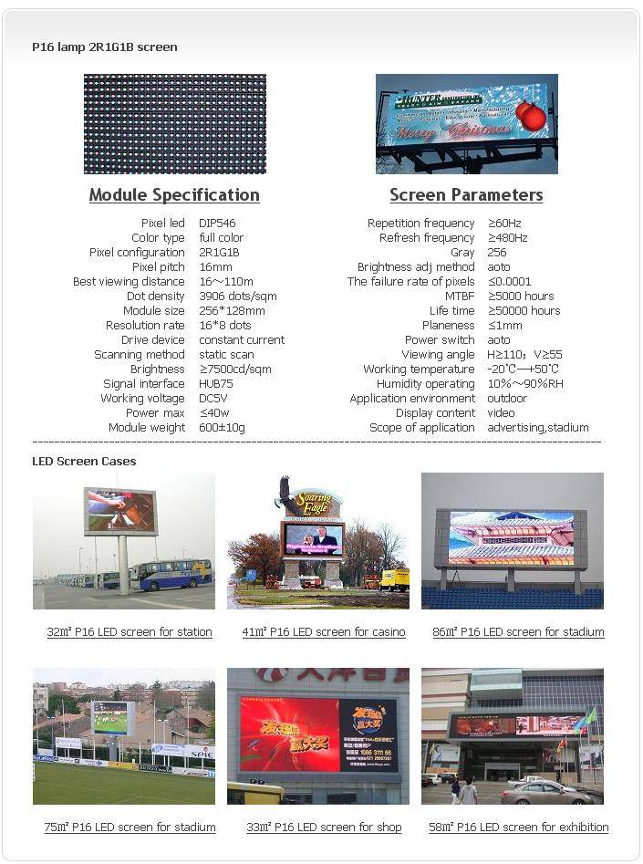 Selling Outdoor P16 LAMP 2R1G1B LED screen
