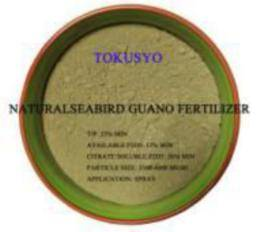Seabird Guano Phosphate Organic Fertilizer