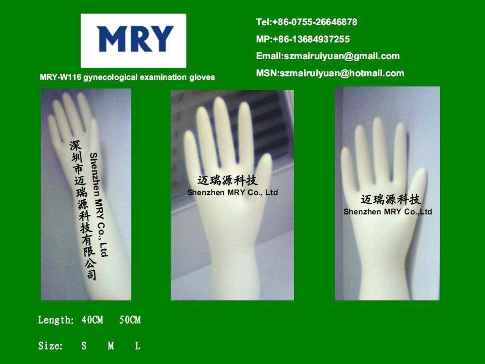 Surgical gloves and exam gloves