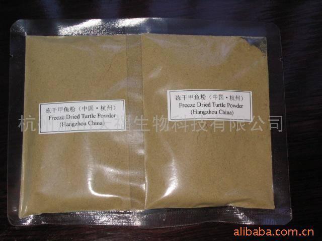 Frozen Dried Turtle Powders