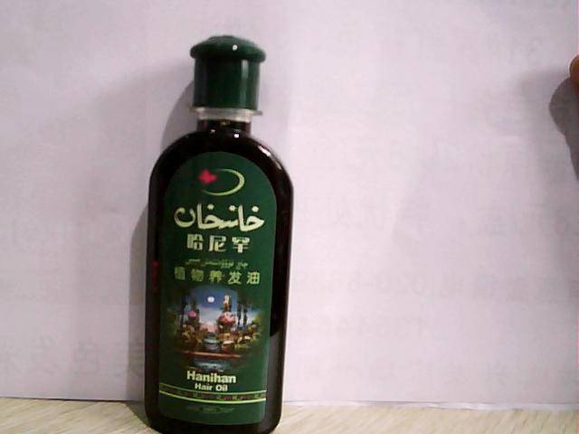 Hanihan HENNA hair oil