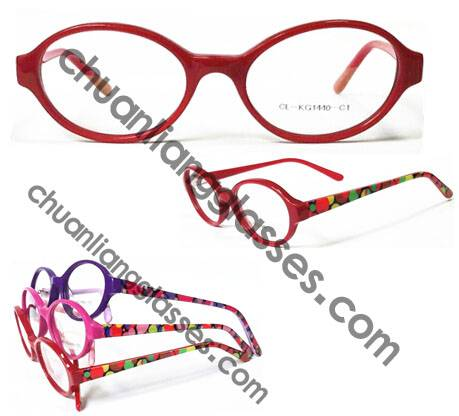 Acetate Kid's Glasses