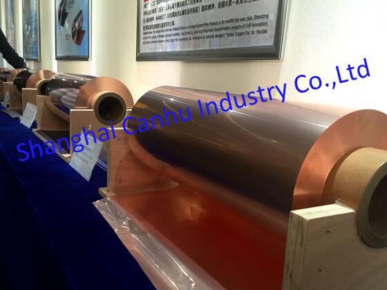 High-precision Rolled Copper Foil