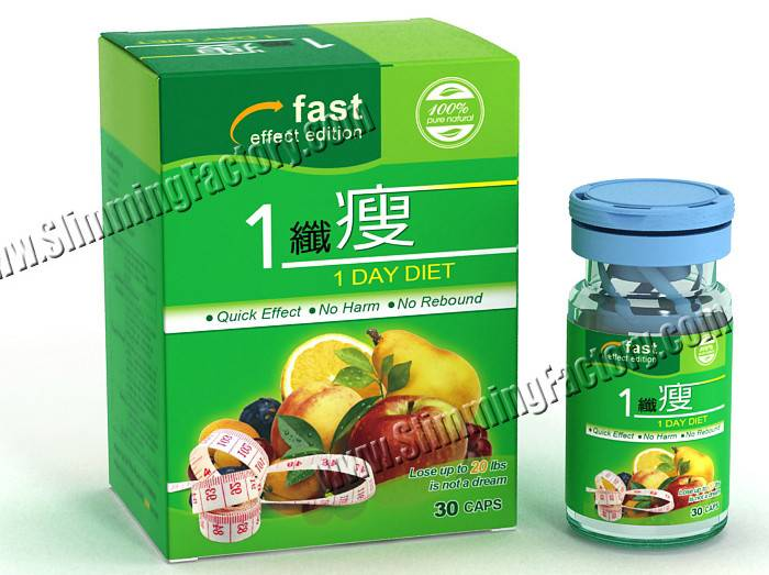 The Best Slimming Capsules, Diet Pills, Lose Weight Quickly with Weight Loss Product, OEM/ODM