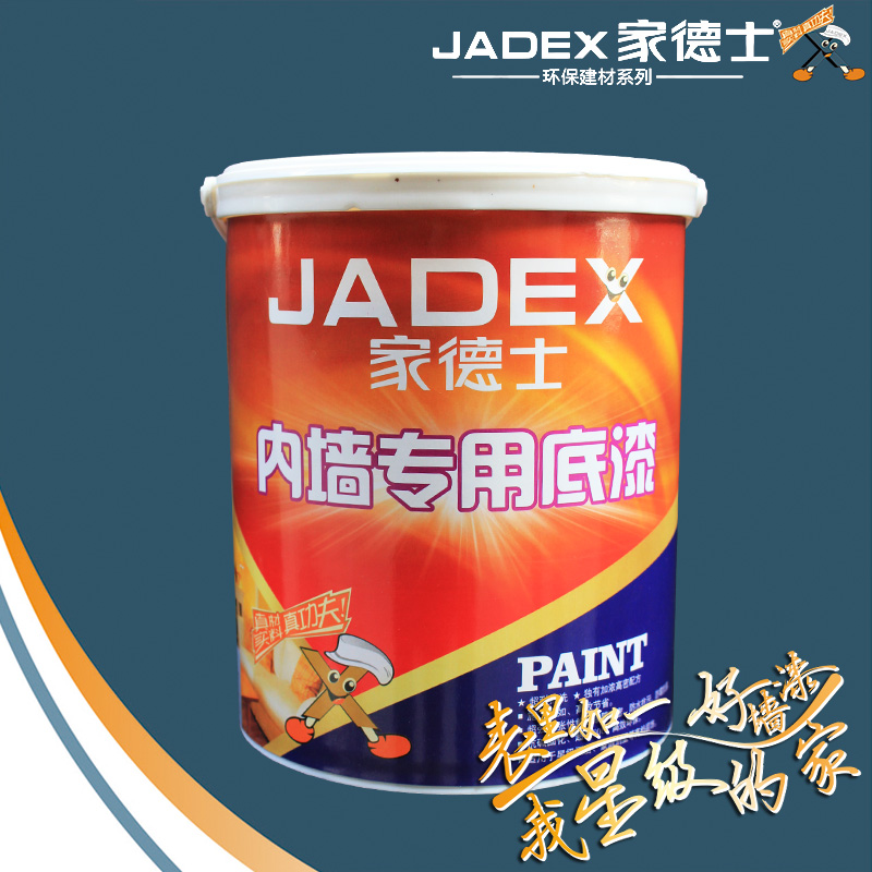 WALL PAINT, PAINTfor painting WALLS
