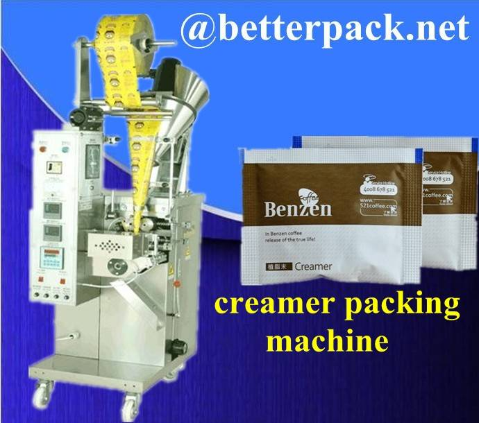 coffee creamer packets packaging machine