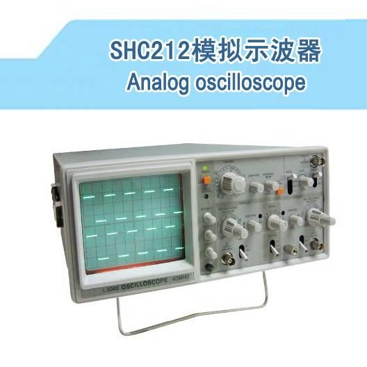 DC-20MHz Analog oscilloscope SHC212
