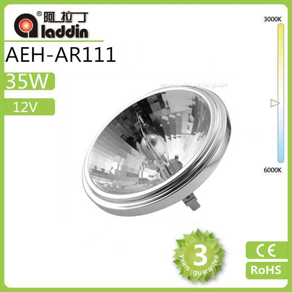2014 New Arrival Cheap Clear 12V tungsten Halogen Lamp 100w AR111 G53 Base with good price