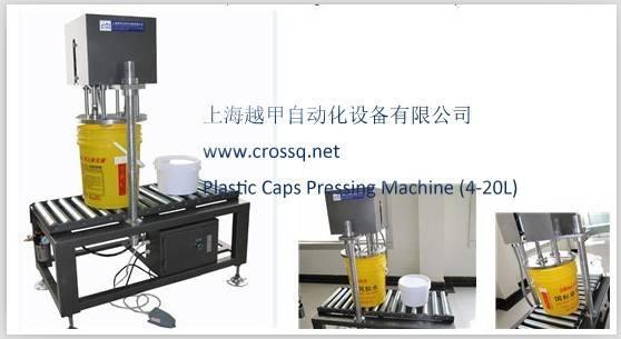Semi-auto Lids / Caps Pressing Machine FC-P
